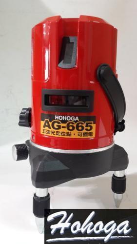 AG665(二)意洽、電詢