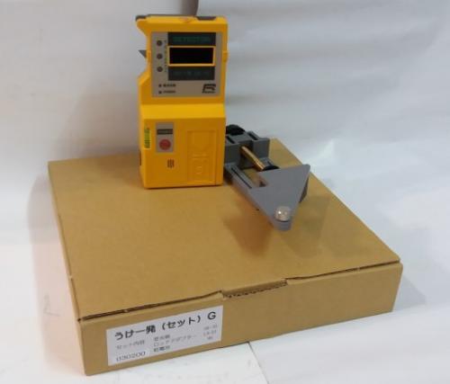 UK-1G接收器